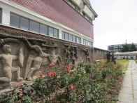 Alle School of Fine Arts & Design Courtyard, Addis Ababa University. Photo by Nikki A. Greene.